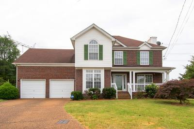Antioch Single Family Home For Sale: 417 Ashby Pl