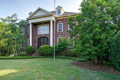 Franklin Single Family Home For Sale: 205 Asheboro Place