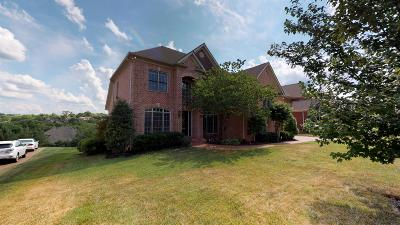 Brentwood  Single Family Home For Sale: 621 Firefox Dr