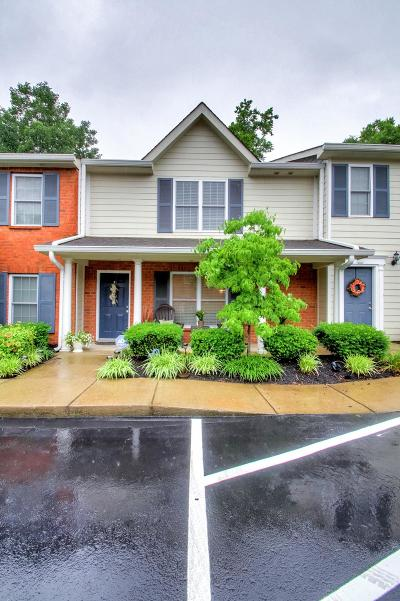 Hendersonville Condo/Townhouse For Sale: 113 Cages Rd Apt 11