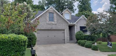 Murfreesboro Single Family Home For Sale: 444 Bethany Cir