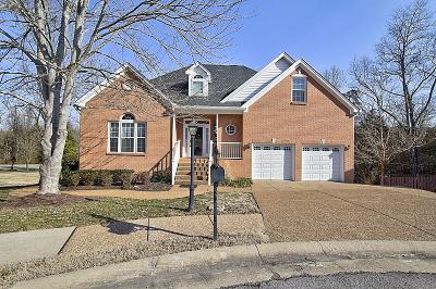 Hermitage Single Family Home Active Under Contract: 109 Point Landing Ct.