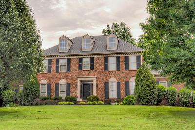 Brentwood  Single Family Home Active Under Contract: 804 Steeplechase Dr