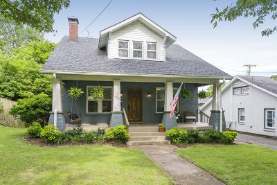 East Nashville Single Family Home For Sale: 403 N 16th St