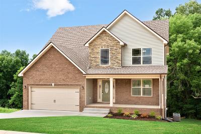 Clarksville Single Family Home For Sale: 14 Rich Ellen Drive