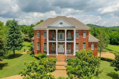 College Grove Single Family Home For Sale: 6841 Glenn Lane