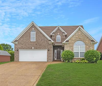 Murfreesboro Single Family Home For Sale: 712 Willow Cove Dr
