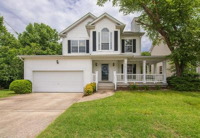 Hermitage Single Family Home Active Under Contract: 6132 Hampton Hall Way