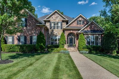 Brentwood Single Family Home For Sale: 1163 Pin Oak Circle