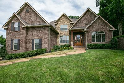 Stonebridge Park Single Family Home Active Under Contract: 1004 Noble Cir