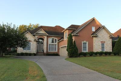 Gallatin Single Family Home For Sale: 2049 Rodman Blvd