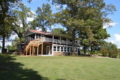Franklin County Single Family Home Active Under Contract: 1057 Paynes Church Rd