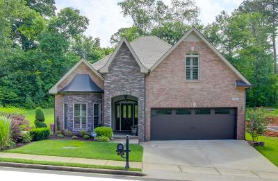 Clarksville Single Family Home For Sale: 503 Summit View Cir