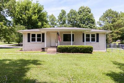 Eagleville TN Single Family Home For Sale: $215,000