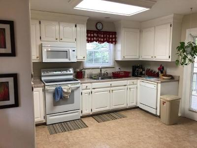 Columbia Single Family Home For Sale: 1909 Morris