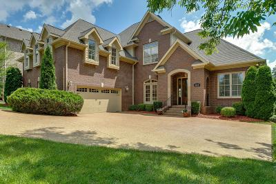 Nolensville Single Family Home For Sale: 1112 Hibiscus Ln