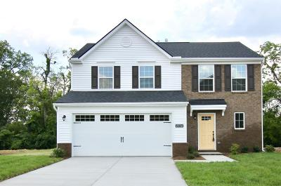 Columbia  Single Family Home For Sale: 2556 Grove Park Way