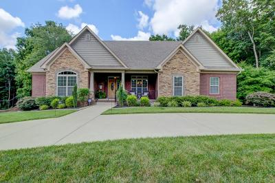 Clarksville Single Family Home For Sale: 204 Markie Dr