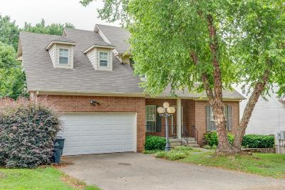 Antioch Single Family Home Active Under Contract: 940 Blue Mountain Ln