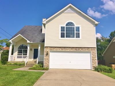 Antioch Single Family Home Active Under Contract: 409 Asheford Ct