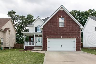 Fields Of Northmeade Single Family Home For Sale: 2984 Brewster Dr