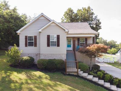 White House Single Family Home For Sale: 335 Brinkley Ln