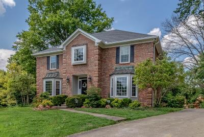 Clarksville Single Family Home For Sale: 801 River Run