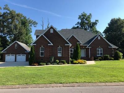 Franklin County Single Family Home For Sale: 200 George Ln