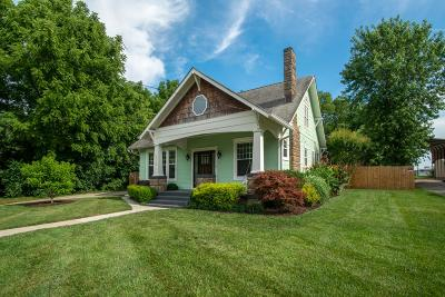 Nashville Single Family Home For Sale: 315 Peachtree St