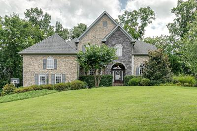 Brentwood  Single Family Home For Sale: 357 Childe Harolds Cir