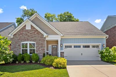 Brentwood Single Family Home Active Under Contract: 7840 Oakfield Grv