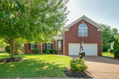Madison Single Family Home Active Under Contract: 2312 Golden Oak Court