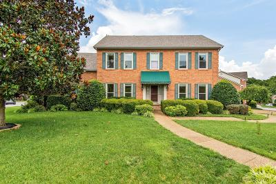 Brentwood Single Family Home For Sale: 4901 Manassas Circle