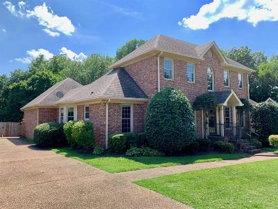 Mount Juliet Single Family Home For Sale: 1112 Brookstone Blvd