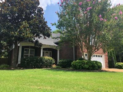 Murfreesboro Single Family Home For Sale: 215 Black Bear Trl