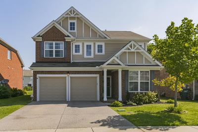 Antioch Single Family Home For Sale: 3417 Turfway Ln