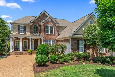 Williamson County Single Family Home Active Under Contract: 1491 Red Oak Dr