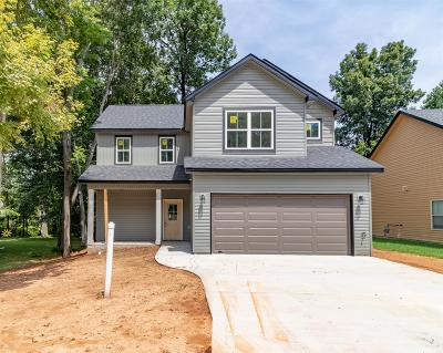 Clarksville Single Family Home For Sale: 1037 Fuji Ln