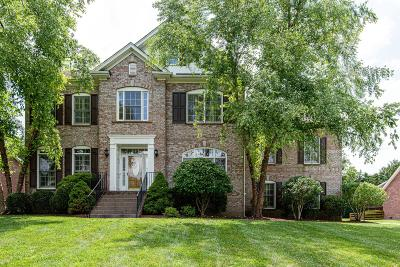 Brentwood Single Family Home Active Under Contract: 2045 Valley Brook Dr