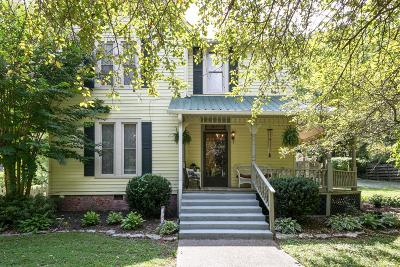 Bedford County Single Family Home For Sale: 214 Liberty Pike
