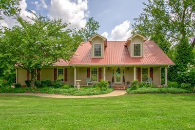 Columbia Single Family Home For Sale: 486 Santa Fe Pike
