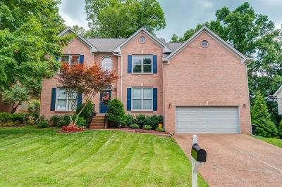 Fieldstone Farms Single Family Home Active Under Contract: 409 Sims Lane