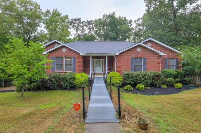 Cheatham County Single Family Home For Sale: 4406 Tanglewood Rd