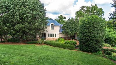 Single Family Home For Sale: 112 Harding Hill Ln