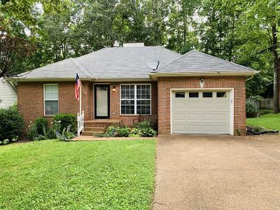 Robertson County Single Family Home For Sale: 404 S Aztec Dr