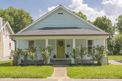 Madison Single Family Home For Sale: 213 Rayon Dr