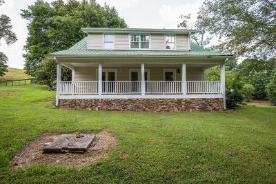 Watertown TN Single Family Home For Sale: $349,900