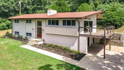 Goodlettsville Single Family Home For Sale: 1622 Union Hill Rd
