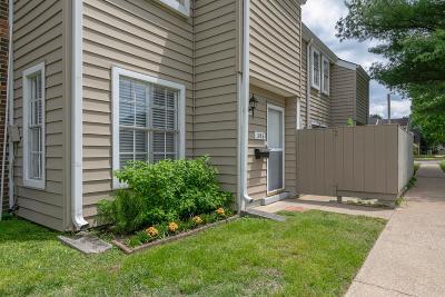 Williamson County Single Family Home For Sale: 306 Granville Rd