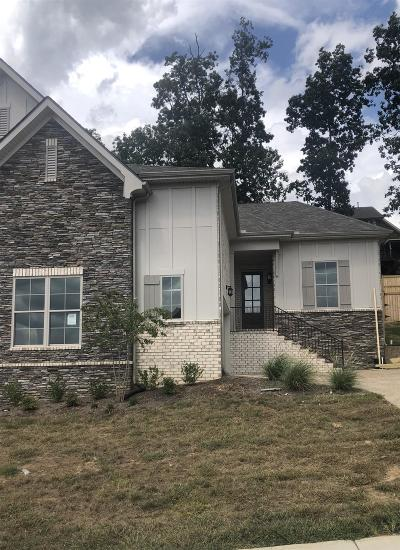 Berry Hill Single Family Home For Sale: 168 Cobbler Cir